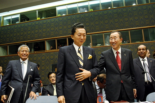 «Встреча Совета Безопасности по нераспространению ядерного оружия и разоружению». Фото Flickr, США