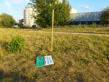 Torn up sign in Losiny Ostrov. Photo from blogger amuzzz.